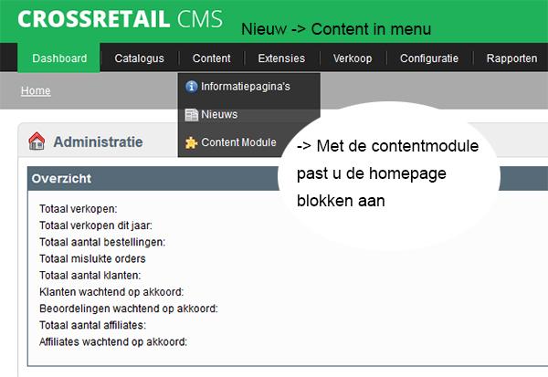 contentmodule