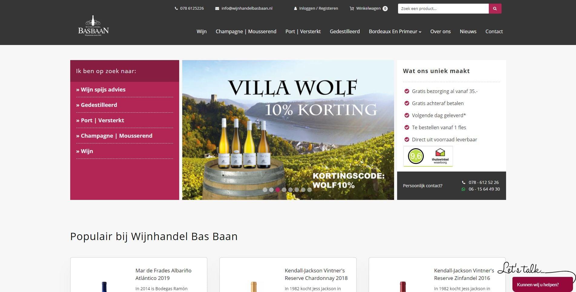 wijnhandelbasbaan